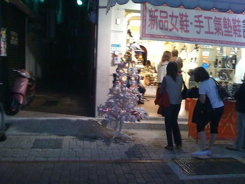 歪一邊聖誕樹