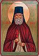 Άγιος οσιομάρτυς Ιγνάτιος