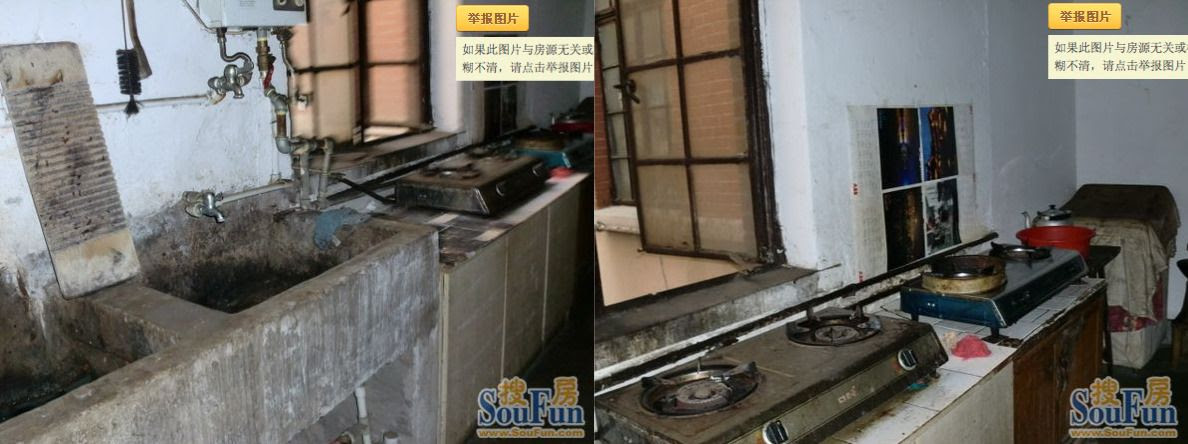 Shanghai Apartment Search photo nastykitchen_zps772f844e.jpg