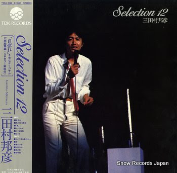 MITAMURA, KUNIHIKO selection 12