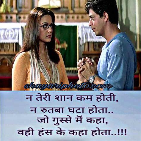 whatsapp status photo whatsapp