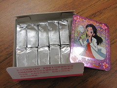 Morinaga Hi-chew-ish Candy