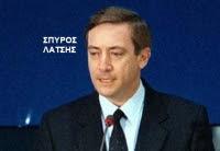Μέγα οικονομικό και ηθικό σκάνδαλο – Ο Λάτσης «δραπετεύει» από την Eurobank που χρωστάει 2,5 δισ. και χτυπάει Ελληνικό