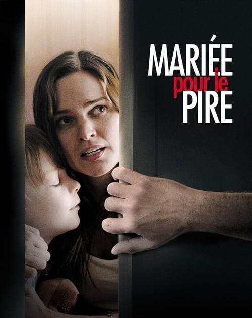 MALADIVE FILM JALOUSIE TÉLÉCHARGER