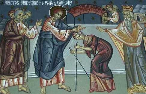 Αποτέλεσμα εικόνας για femeia garbova curge sange