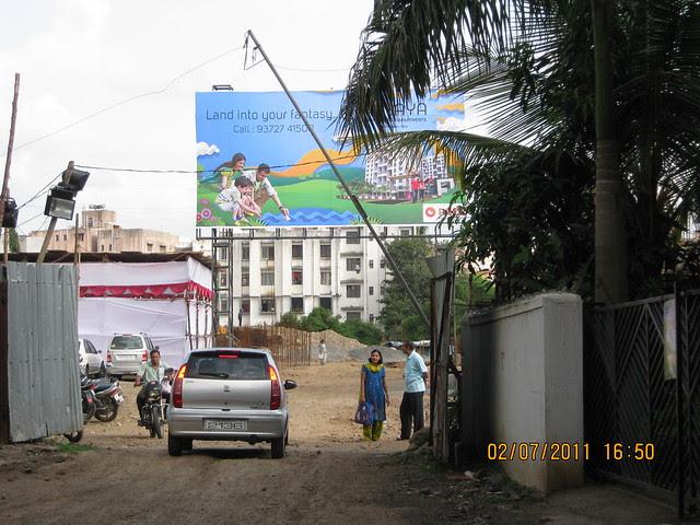 Entrance of Pate Developers' Kimaya, 177 units of 2 BHK Flats in 10 story 3 buildings, Suvarna Nagari, Swami Vivekanand Road, Bibwewadi, Pune 411 037