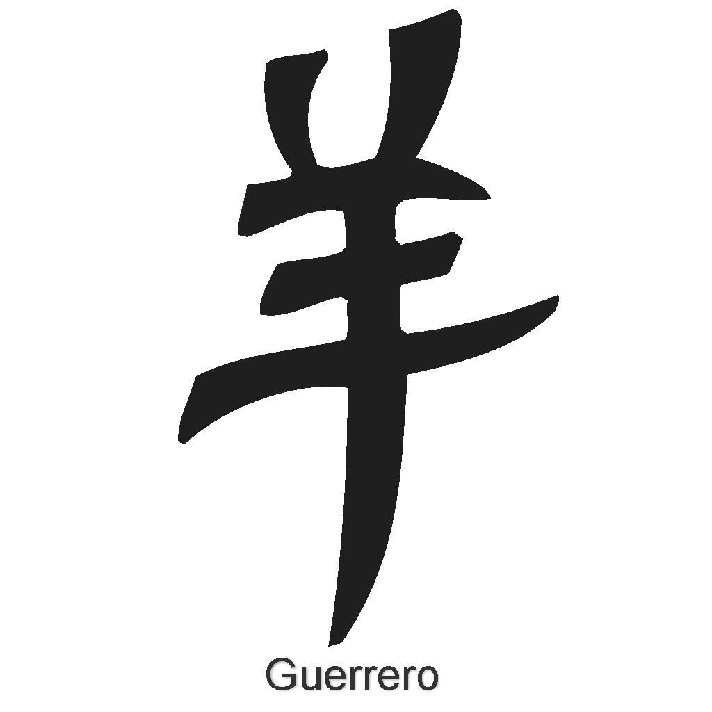 Letras Chinas Imágenes