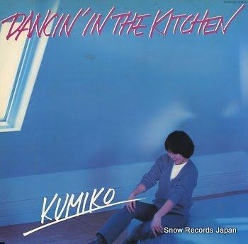 YAMASHITA, KUMIKO dancin' in the kitchen
