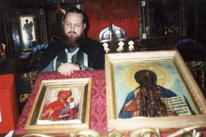 Αποτέλεσμα εικόνας για икоана ХРИСТОС державино