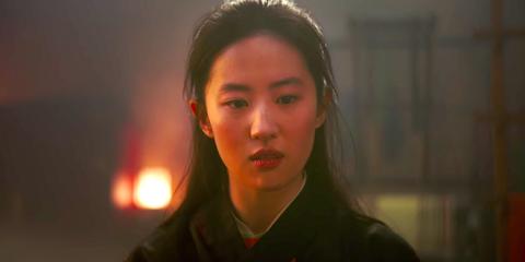 2020 Mulan Movie