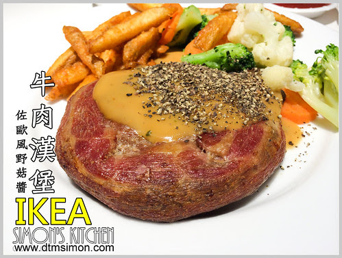 IKEA牛肉漢堡排00