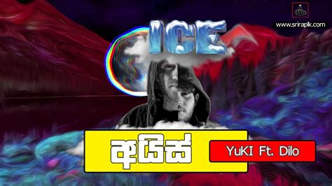 sinhala rap video archives page     sinhala rap