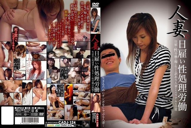 finally CADJ-124 Housewives Of Realistic Everyday In Translation Live To Thrive On Married Day Laborers Of Processing Labor Day-of Labor Fan Appreciation/ Home Visit