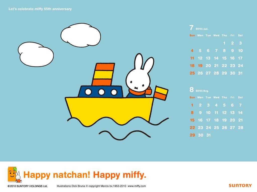 画像 ミッフィー Miffy Iphoneスマホ壁紙 待ち受け画面 画像