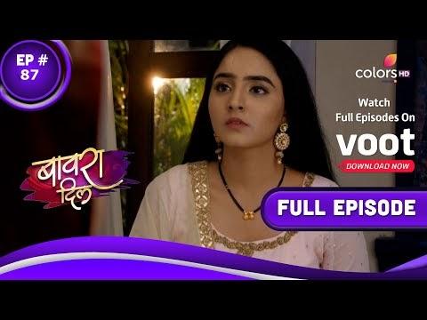 Bawara Dil   बावरा दिल   Episode 87   24 June 2021