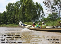 Lake Inle. Mandatory 3 tourists/small boat. Life vests, umbrellas.  Asiahomes.com Travels and Tours