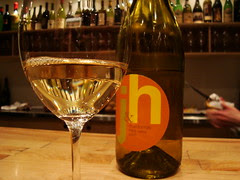 J&H Chardonnay at Silverlake Wine Tasting