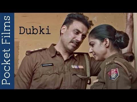 Dubki Hindi Short Film