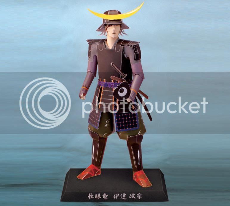 photo samuraimassamunepapermodel0003_zps09daf21d.jpg