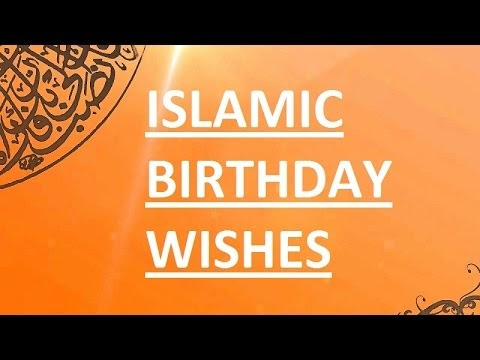 Free Printable Islamic Birthday Wishes Images