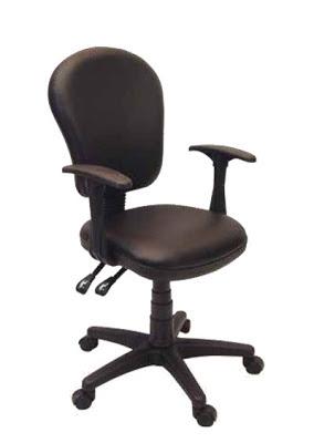 ofis koltuğu,iş güvenliği,personel koltuğu,çalışma koltuğu,pc koltuğu,bilgisayar koltuğu,öğrenci sandalyesi