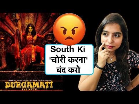 Durgamati Trailer Review by Deeksha Sharma