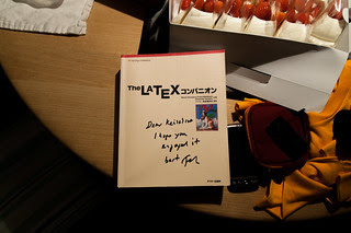 Japanese LaTeXCompanion 1st ed. with autograph