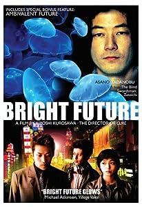 """Cover of """"Bright Future"""""""