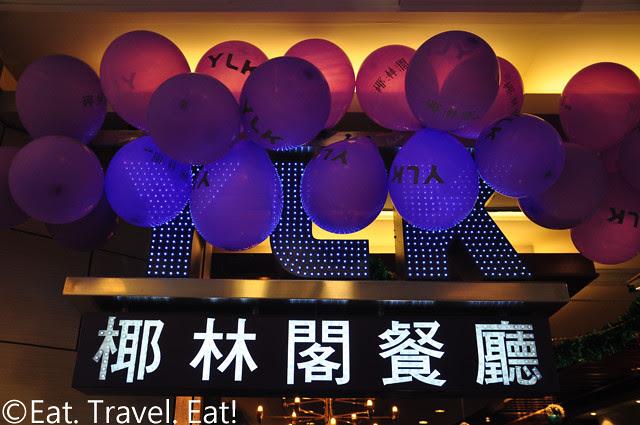 YLK, Hang Hou, Hong Kong: Signage