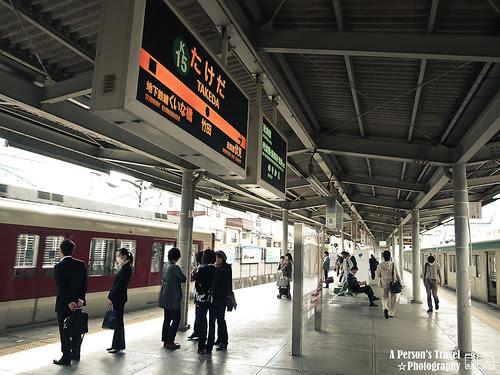 2011Kyoto_Japan_ChapTwelve_5