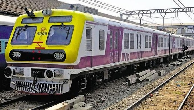 LOCAL TRAIN IN MUMBAI IS STARTING FROM AUGUST 15 TO FULLY VACCINATED PEOPLE