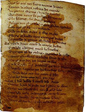 Cantar de mio Cid f. 1r (rep).jpg