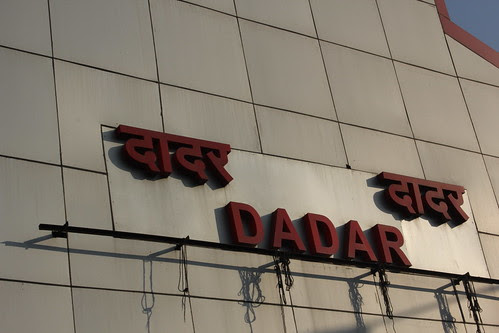 Dadar .. by firoze shakir photographerno1