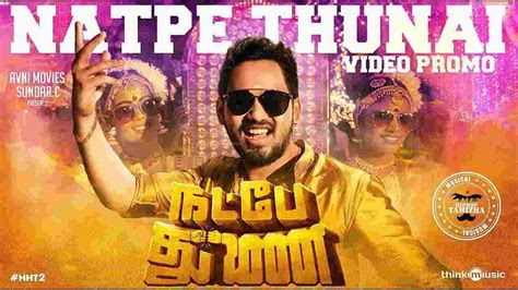 tamil song listen   natpe thunai mp songs