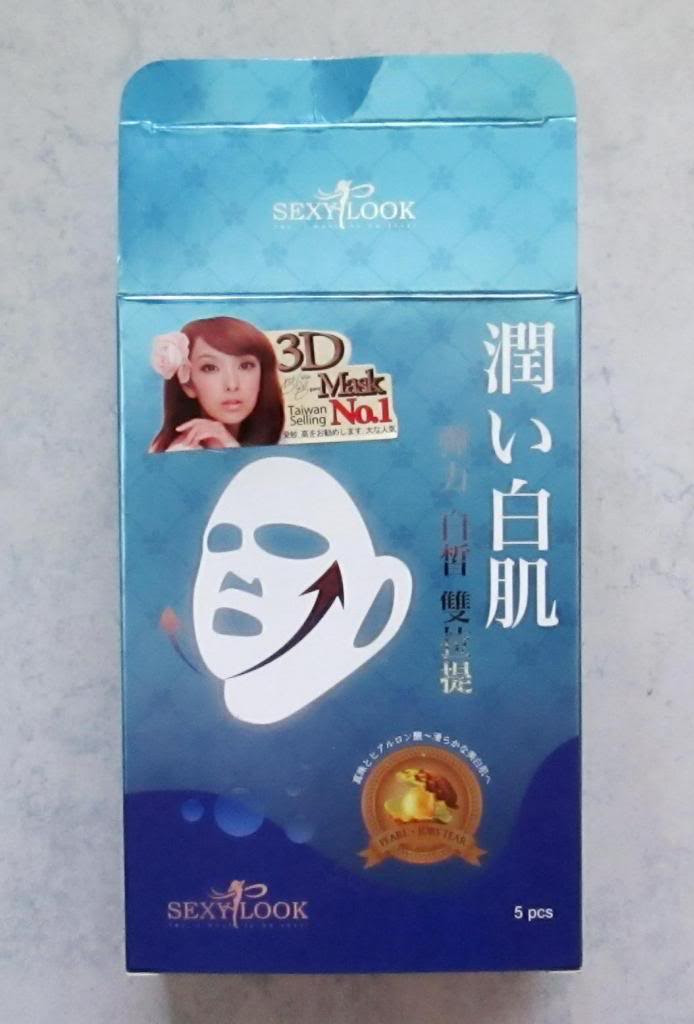 photo SexylookUltraWhiteningDuoLightingMask01.jpg