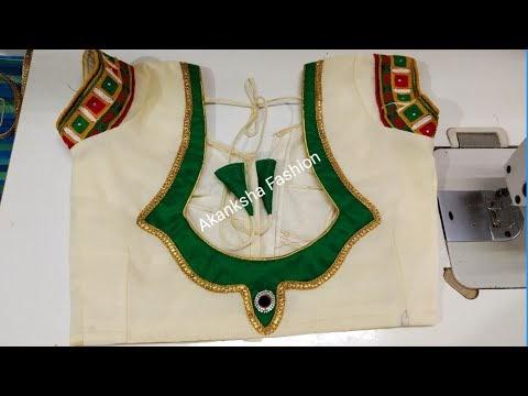 beautiful blouse design बहुत खूबसूरत और आसान blouse design लोग देखते रह ...