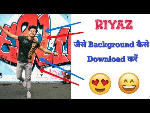 Riyaz Background and text Png ( Best top Backgrounds Download For Free) ...