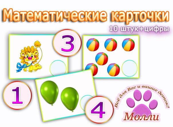 4979214_3sK6lpdYAu8 (604x444, 60Kb)