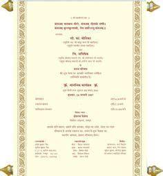 Wedding Invitation Card Format In English Luxury Marriage