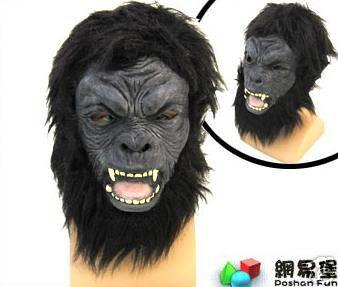 monster_angryapemask
