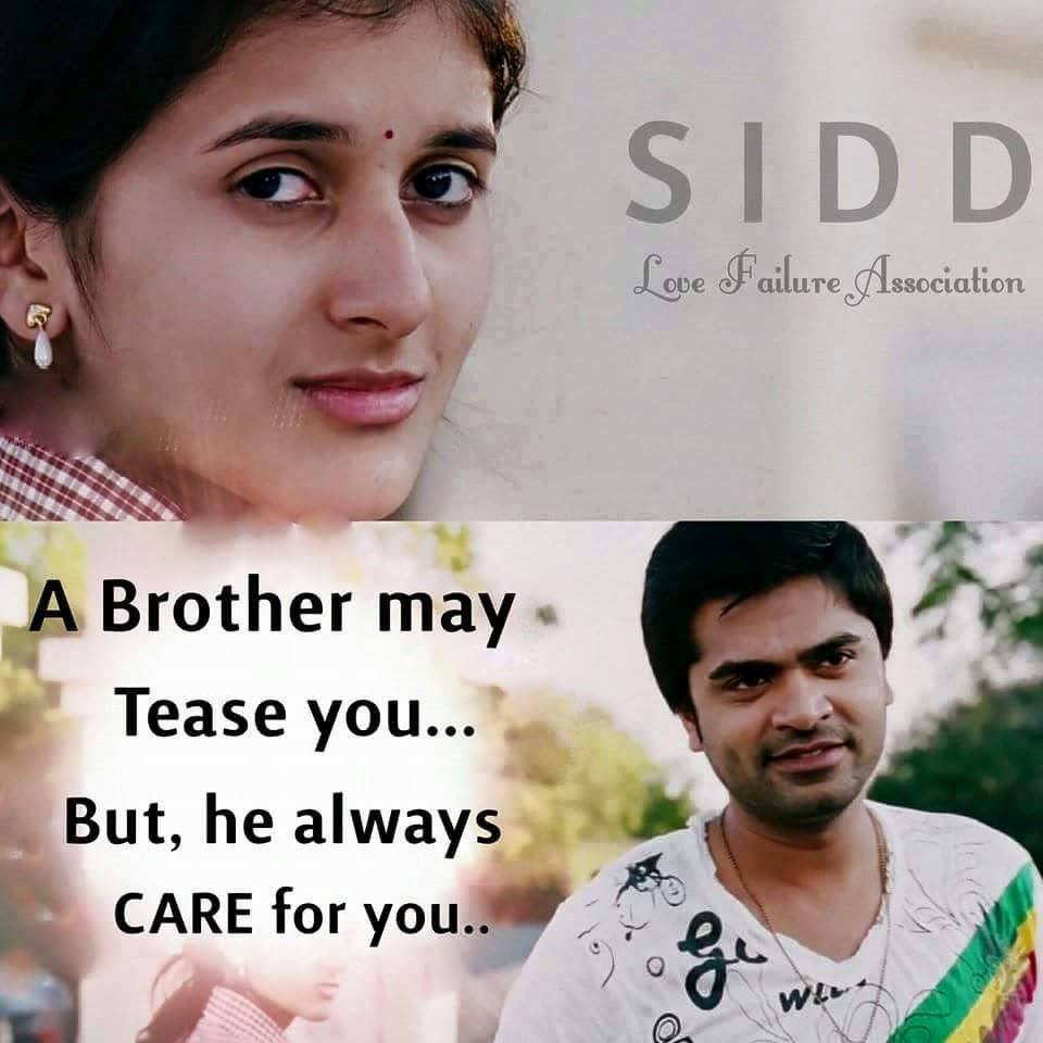 I Love You Brother Quotes From Sister In Tamil Gm6info