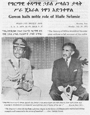 Haile selassie i speeches pdf viewer