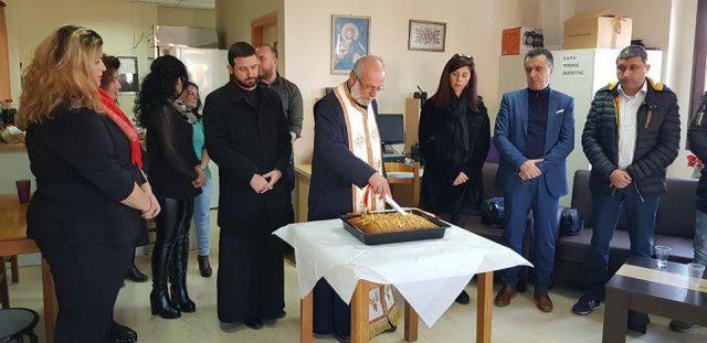 Θεσπρωτία: Το ΚΗΦΗ Πέρδικας έκοψε την πρωτοχρονιάτικη πίτα (+εικόνες)