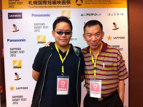 With dad, before the LAST FRAGMENTS OF WINTER screening at Sapporo Film Fest
