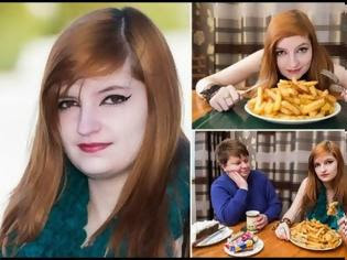ΣΟΚ! 17χρονη έτρωγε κάθε μέρα για 5 χρόνια μόνο πατάτες τηγανητές! Δείτε τι έπαθε..