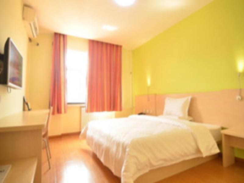 Review 7 Days Inn Xinxiang Renmin Road Renmin Park Branch