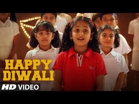 दिवाली के गाने - Diwali Songs Lyrics in Hindi
