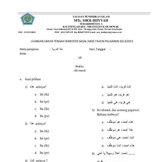 Soal Bahasa Arab Mts Doc Ilmusosial Id