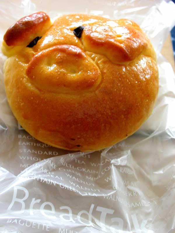 bread talk sisig bun