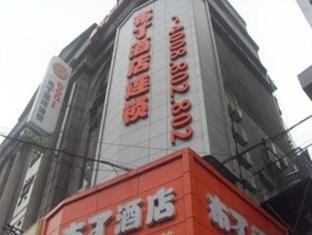 Pod Inn Jiaxiang Zhongshan East Road Branch Reviews